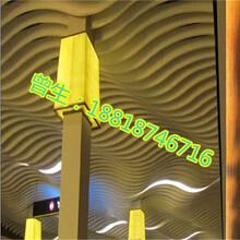 外墙条形金属天花装饰材料-木纹铝方通