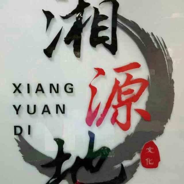 上海众嘉餐饮企业管理有限公司