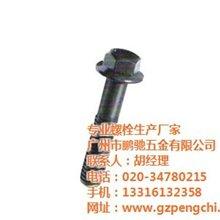 哪家双头螺栓质量好图双头螺栓厂商广东双头螺栓