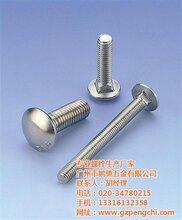 鹏驰螺丝在线咨询,广东双头螺栓,双头螺栓厂商