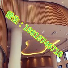 工程造型木纹铝方通U槽铝天花室内外吊顶装饰建材铝方通厂家