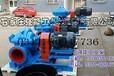 强能工业泵在线咨询_广州双吸泵厂家_双吸泵参数厂家