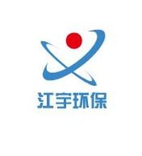 JY河南郑州汽车尿素设备制造厂家,车用尿素设备机器