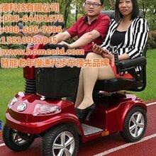 北京和美德在线咨询老人代步车老人代步车什么品牌好