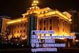 1000w高壓鈉燈廣州尚云圖高壓鈉燈廠家高壓鈉燈