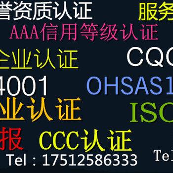 南京智邦知识产权代理有限公司