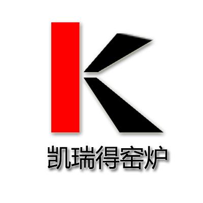 郑州凯瑞得窑炉耐火材料有限公司