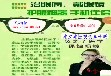 康立负离子眼镜作用