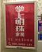 忻州河曲县电梯框架媒体