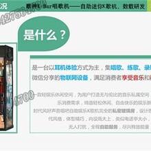 迷你KTV房广州玩客图商场迷你KTV房