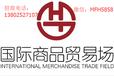 做黄金为什么选择香港国际商品贸易场合作加盟