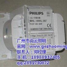 高压钠灯1000w高压钠灯广州尚云高压钠灯厂家图片