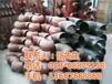 柔性铸铁管弯头北碚区柔性铸铁管重庆朋源管业在线咨询
