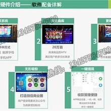迷你KTV房,广州玩客图,迷你KTV房K歌房