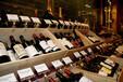 紅酒批發供應商
