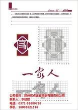 花茶包装设计包装设计买点企业策划在线咨询