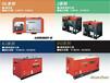 久保田发电机GL6000哪里有卖的_瓦克动力科技