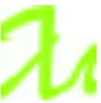 西安新洁环保设备有限公司