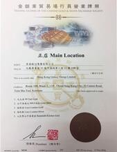 香港银河金业诚招一级代理商,成本低佣金高