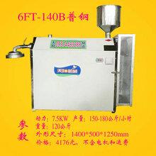 红薯粉条机免冻漏粉机下粉条机械设备