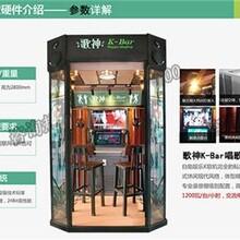 广州玩客在线咨询_迷你KTV房_迷你KTV房K歌房