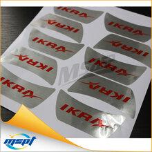发动机标贴印刷耐高温标签防烫不干胶拉丝银pet贴纸