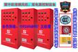消防風機控制柜一控一施耐德元器件PYFJ-18.5KW雙速雙電源CCCF資質貼AB簽