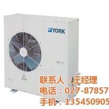 江汉约克空调子速机电图约克空调价格