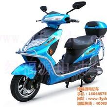 绿福源车业在线咨询吉林二轮电动车二轮电动车代步车