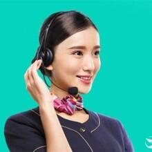 金华澳柯玛空调官方网站各中心售后服务维修咨询电话欢迎您