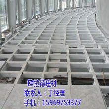 楼层板_欧拉德建材图_北京复式夹层楼层板