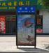 忻州静乐县指路牌灯箱媒体