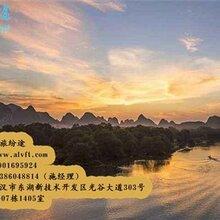 旅游加盟连锁,旅游加盟,爱旅纷途旅游网招商加盟