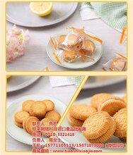 进口食品襄阳市食之味商贸有限公司进口食品网图片