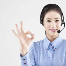 金华春兰空调官方网站各中心售后服务维修咨询电话欢迎您