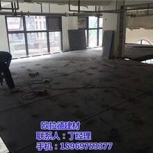 loft楼层板水泥压力板,沂州loft楼层板,欧拉德建材