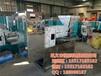 60型螺旋榨油机_螺旋榨油机_多功能螺旋榨油机在线咨询