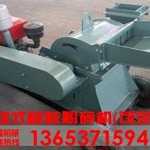 利鑫机械在线咨询,连云港市树枝粉碎机,树枝粉碎机功耗小