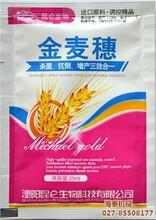 农药液体包装机叶面肥包装机海泰机械包装机图片