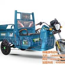 绿福源电动车三轮图,三轮电动车什么牌子好,台湾三轮电动车