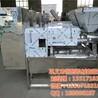 多功能螺旋榨油机在线咨询,螺旋榨油机,花生螺旋榨油机