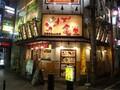 日式拉面加盟官网图片
