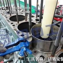 潍柴工具,山东田中机械设备,潍柴工具翻转架