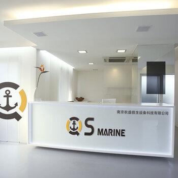 南京秋盛救生设备科技有限公司