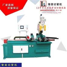 隆信机械图,全自动钢管切割机床,金华钢管切割机