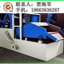 平原尾沙回收机_凯翔矿沙机械_大型尾沙回收机