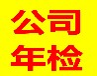 香港公司注册注册香港公司-专业离岸公司注册机构