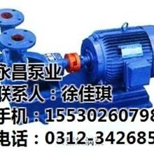 保定旋涡泵_永昌泵业图_32w120旋涡泵