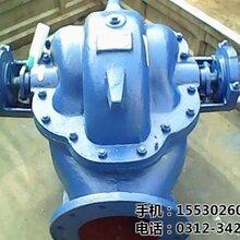 北京双吸泵永昌泵业sh双吸泵