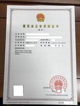 深圳转让!建筑工程施工总承包壹级钢结构工程专业承包壹级